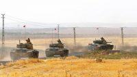 Suriye'de harekat an meselesi