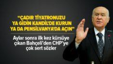 MHP lideri Devlet Bahçeli'den flaş açıklama