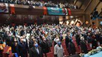 AK Kadınların kongresinde gövde gösterisi