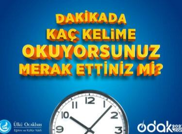 Ülkü Ocakları Eğitim ve Kültür Vakfı'ndan Türk gençliğine 'Odak 2023' projesi