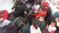 21 göçmen yakalandı