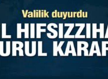 İŞBİR SENTETİK TÜRKİYE'NİN İLK 500 SANAYİ KURULUŞU LİSTESİNDE