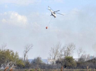 Bandırma'da Otluk Alanda Yangın
